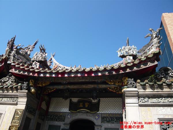龍山寺本殿への入り口
