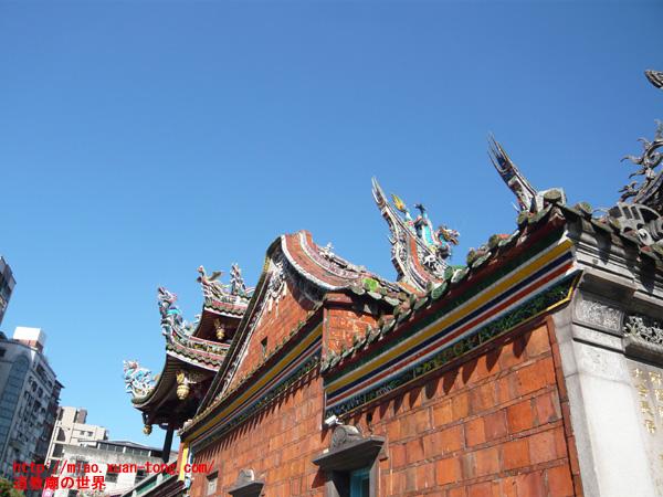 屋根の龍の彫刻