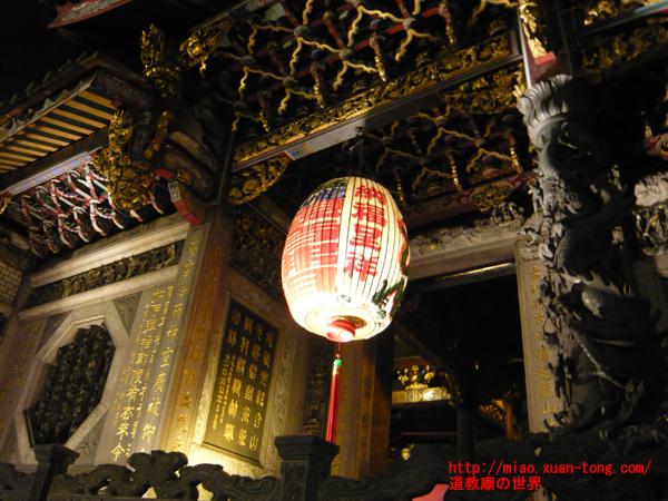 龍山寺の提灯
