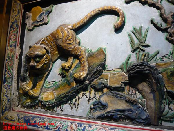 交趾陶の虎