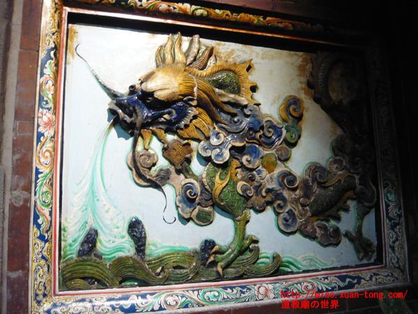 交趾陶の龍