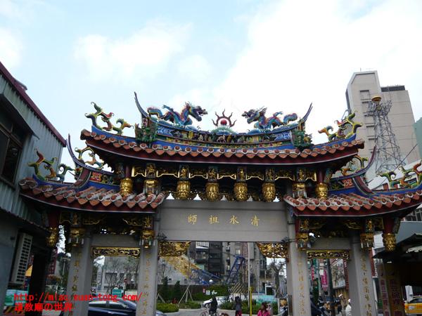 祖師廟正門