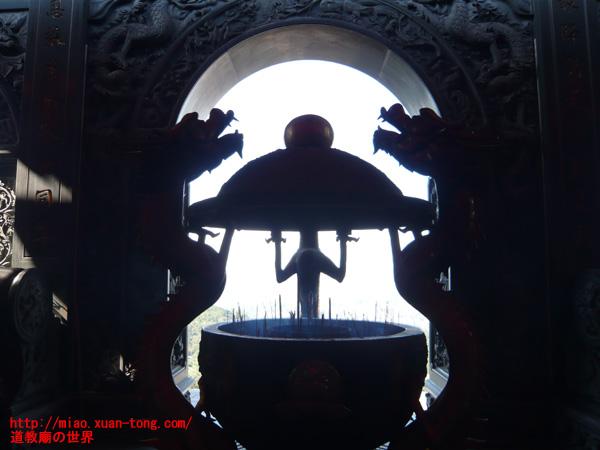 指南宮天公炉