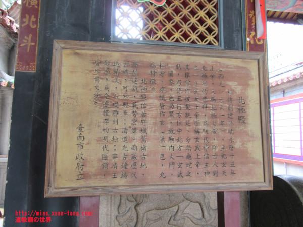 道教廟の世界中和境北極殿投稿ナビゲーション